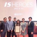 อินเตอร์สเปซ ประเทศไทย คว้ารางวัล IS HEROES การันตีศักยภาพแอฟฟิลิเอทในไทย