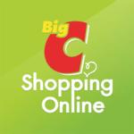 ส่วนลด Big C Online