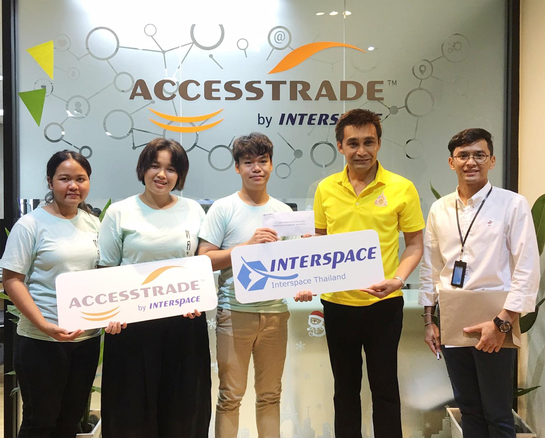 Accesstrade-จุฬาฯชนบท