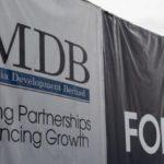 1MDB คืออะไร