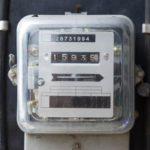 เช็คด่วนบ้านใครมิเตอร์ไฟฟ้าไม่เกิน 5 แอมป์ใช้ฟรี 3 เดือน