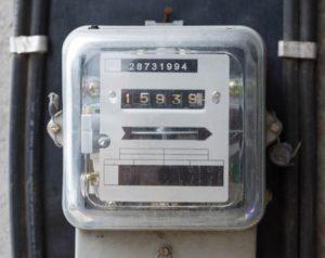 ใช้ไฟฟ้าฟรี 3 เดือน มิเตอร์ไฟฟ้าไม่เกิน 5 แอมป์