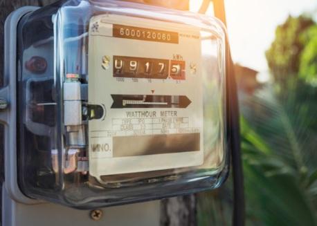 ลดราคาไฟฟ้า ครึ่งราคา
