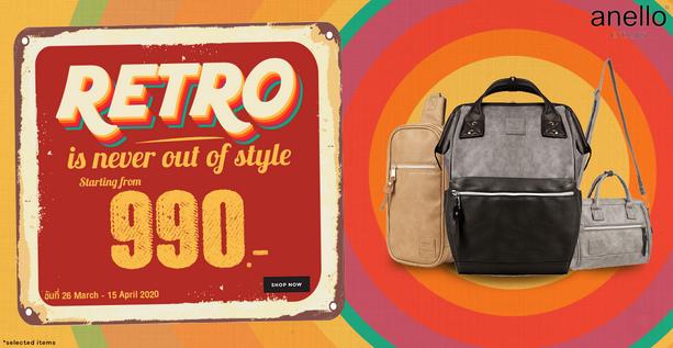 Retro One Price 990 baht