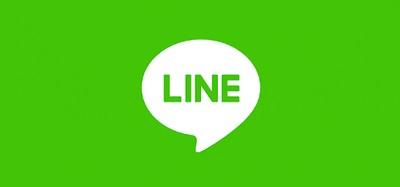 แอปพลิเคชั่น Line