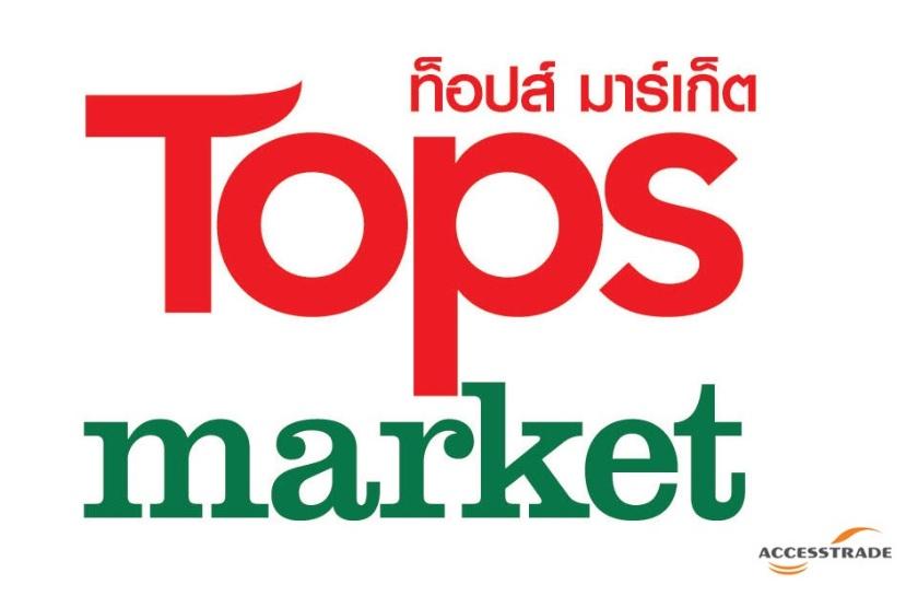แจกส่วนลดพิเศษจาก Tops Online
