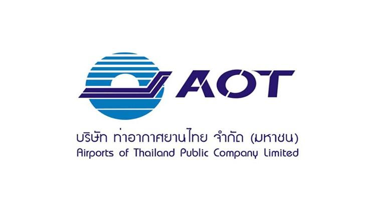 AOT เปิดมาตรการช่วยเหลือผู้ประกอบการ-สายการบิน