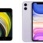 เทียบให้เห็นชัดๆ iPhone SE (2020) vs iPhone 11 เลือกอะไรดี!