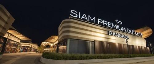 รวมโปรโมชั่นเปิดตัว Siam Premium Outlet Bangkok