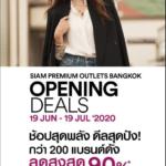 """""""สยามพรีเมี่ยมเอาท์เล็ต"""" แห่งแรกของไทย เปิดบริการแล้ววันนี้!"""