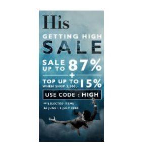Getting High Sale ช้อปคลั่ง วันสิ้นเดือน