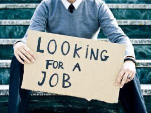ตัวเลขผู้ว่างงานในปัจจุบัน