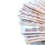รัฐบาลถังแตก คลังแจงทำไมต้องกู้เงิน 2.14 แสนล้านบาท