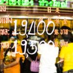 """""""ราคาทองคำไทย"""" เริ่มลดลงอย่างต่อเนื่องจริงหรือ?"""