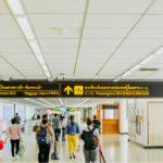 ครม. ไฟเขียว เปิดรับนักท่องเที่ยวประเภทพิเศษผ่าน Special Tourist Visa