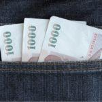 ครม. ไฟเขียว โครงการคนละครึ่ง แจกเงิน 3,000 บาท แถมเพิ่มเงินบัตรคนจน