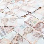 หยุดชดเชยสงกรานต์ ธนาคารปิดให้บริการ 4 และ 7 กันยายน 2563