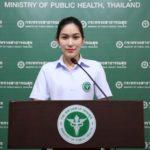 จองวัคซีนโควิด 19 ให้คนไทย 33 ล้านคน