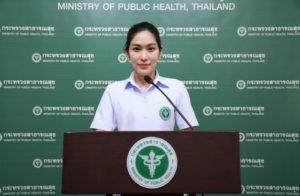 จองวัคซีนโควิด 19 ให้คนไทย