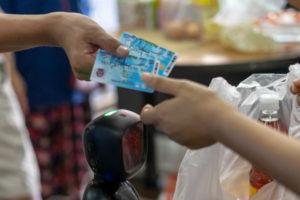 บัตรคนจนเดือนตุลาคม 2563