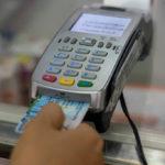 บัตรคนจน เพิ่มวงเงิน 500 บาทเข้างวดแรก 1 ตุลาคม 2563