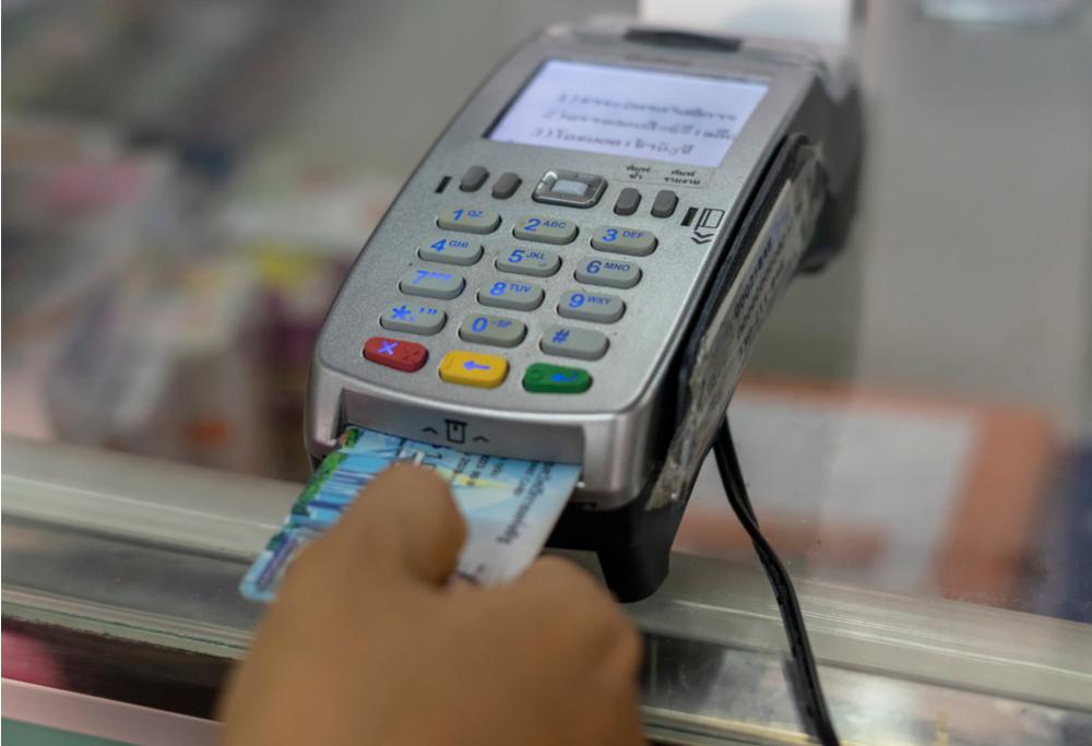 บัตรคนจนเพิ่มเงิน 500 บาทเข้าบัญชีแล้ว