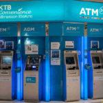 เปิด 6 ขั้นตอนยืนยันตัวตน แอปเป๋าตัง ผ่านตู้ ATM กรุงไทย