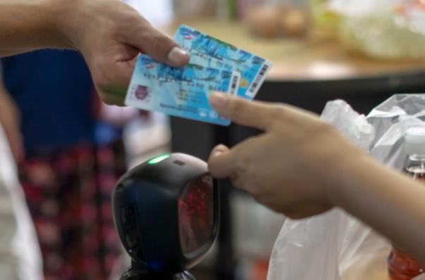 ต่อเวลาเพิ่มเงินบัตรสวัสดิการแห่งรัฐ 500 บาทอีก 3 เดือน