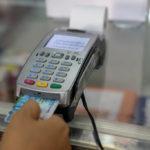 บัตรสวัสดิการแห่งรัฐ เดือนธันวาคม ผู้ถือบัตรได้รับสิทธิ์อะไรบ้าง
