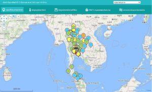 รายงานสภาพอากาศ ประเทศไทย