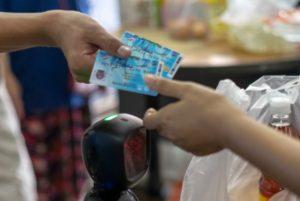เพิ่มเงินบัตรคนจน 500 บาทต่ออีก 3 เดือน