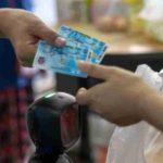 บัตรสวัสดิการแห่งรัฐ กุมภาพันธ์ 2564 เงินเราชนะเข้าวันไหน