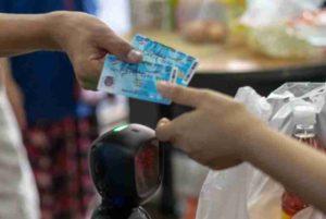 บัตรคนจนกุมภาพันธ์ 2564 โอนเงินวันไหน