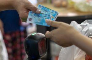 ลงทะเบียนบัตรคนจนรอบใหม่ 2564