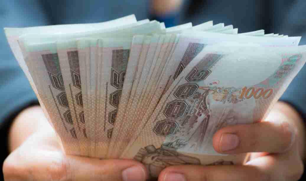 ใครมีสิทธิลงทะเบียนรับเงินเยียวยา ไทยชนะบ้าง