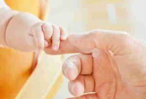 เงินอุดหนุนบุตรแรกเกิด กุมภาพันธ์ 2564