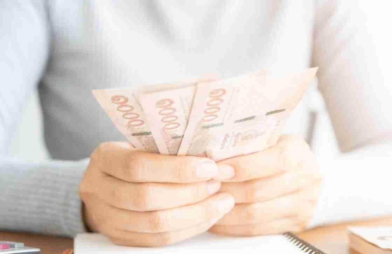 ม. 33 เรารักกัน ลงทะเบียนที่ไหน รับเงินเมื่อไหร่