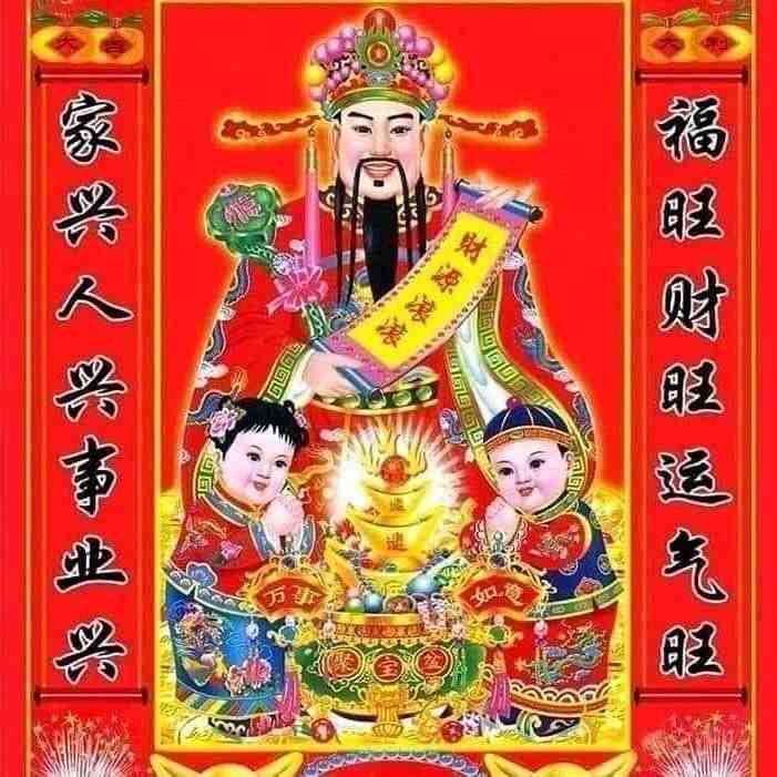 เช็คของไหว้เสริมดวงวันตรุษจีน 2564