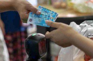 วิธีกดใช้เงินเราชนะสำหรับบัตรคนจน