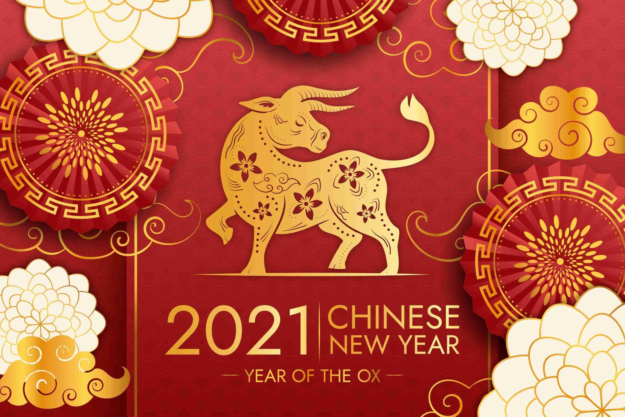 เปิดเคล็ดลับการไหว้ วันตรุษจีน