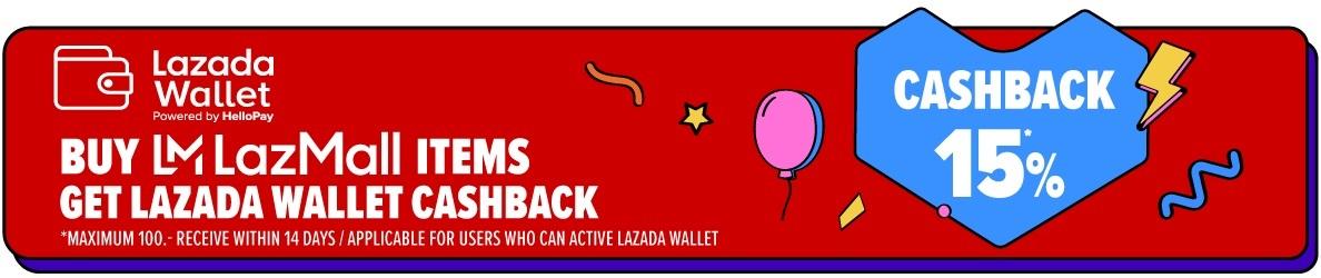 LazMall ช้อปพร้อมรับเงินคืน 15%