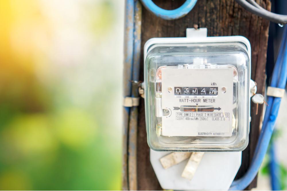 มาตรการช่วยเหลือ และเยียวยาโควิด ลดค่าน้ำค่าไฟ 2 เดือน