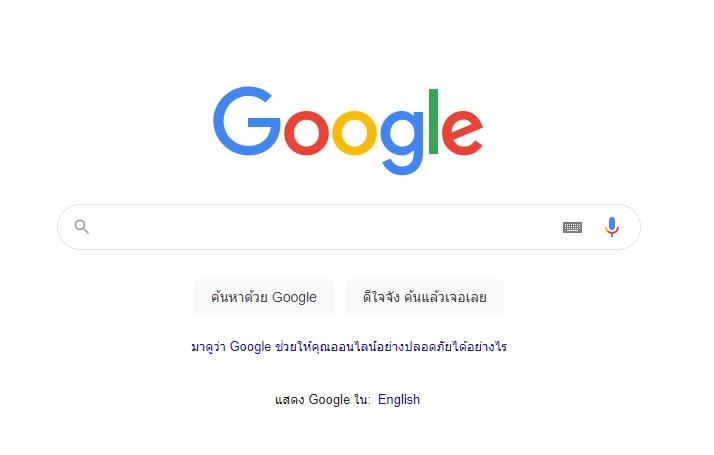 4 ข้อสำคัญ ในการใช้ Google Search สำหรับนัก Affiliate