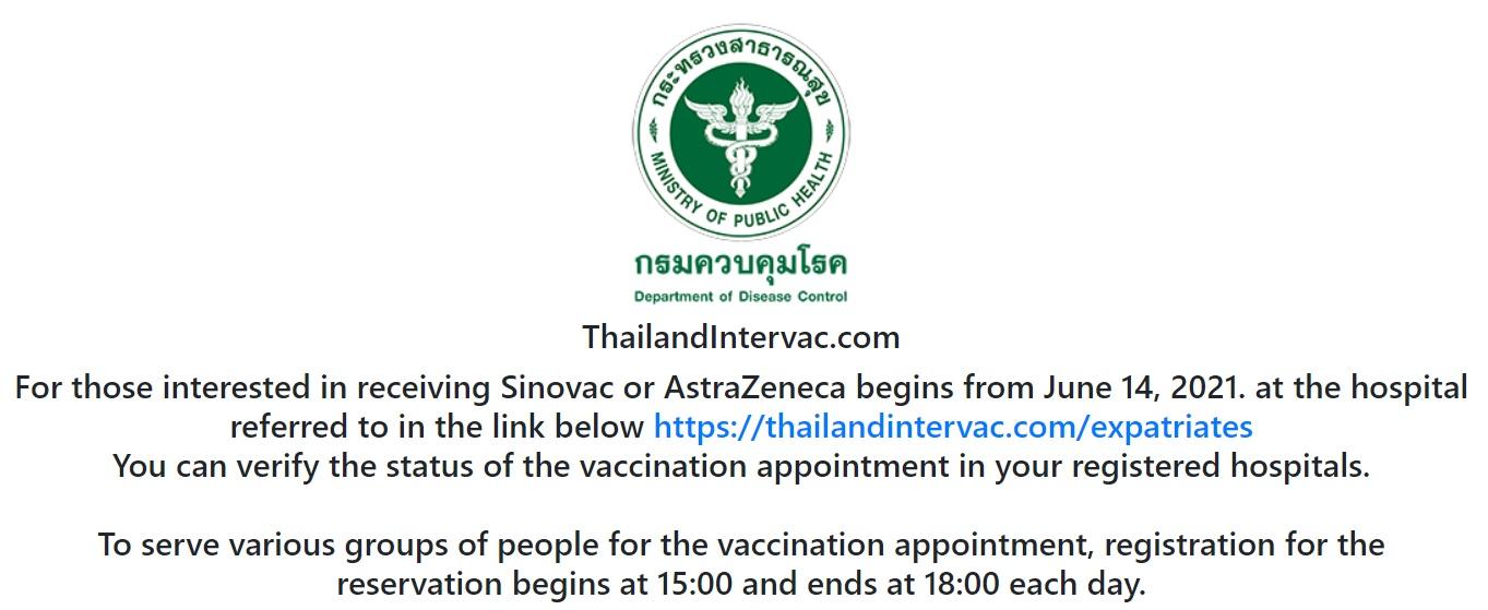 ศบค. เปิดให้ชาวต่างชาติลงทะเบียนรับวัคซีนโควิด