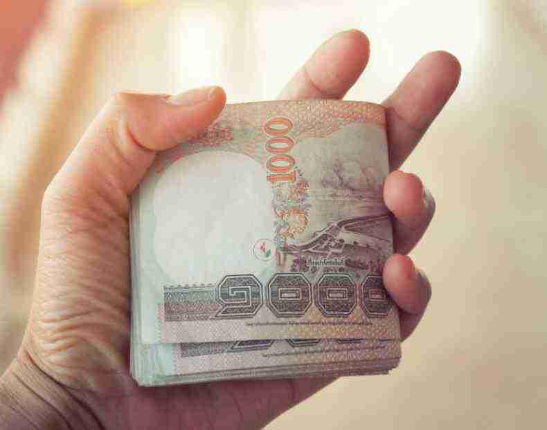 เงินเยียวยา ม.33 เข้าบัญชีแล้ว